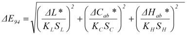 Формула расчёта дельта и 1994 года
