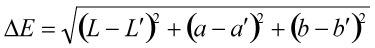 Формула delta e. Показатель цветового различия.