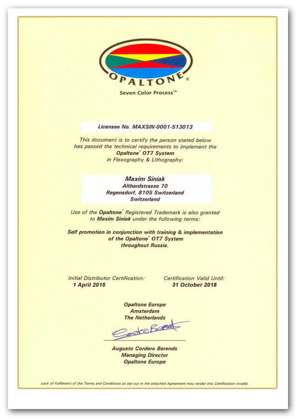 Синяк Максим Александрович, сертификат Opaltone