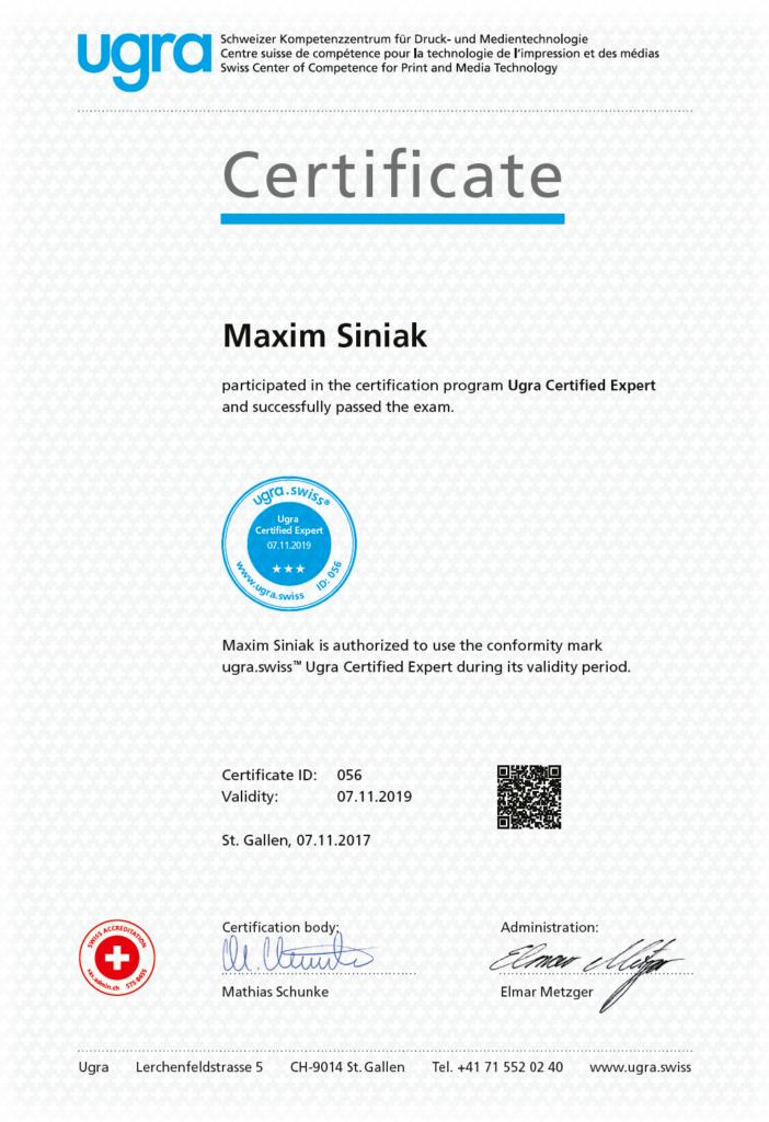 Сертификат Ugra 2017, Синяк Максим Александрович